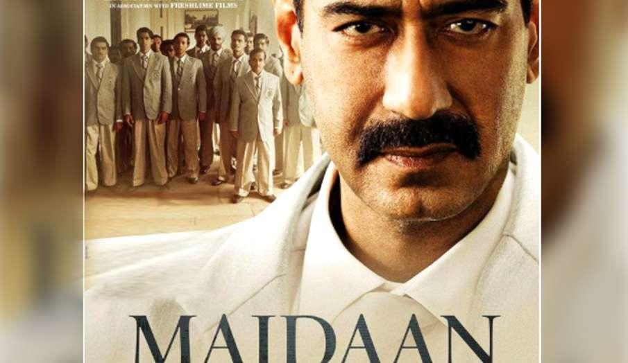 ajay devgn announces maidaan new release date- India TV Hindi