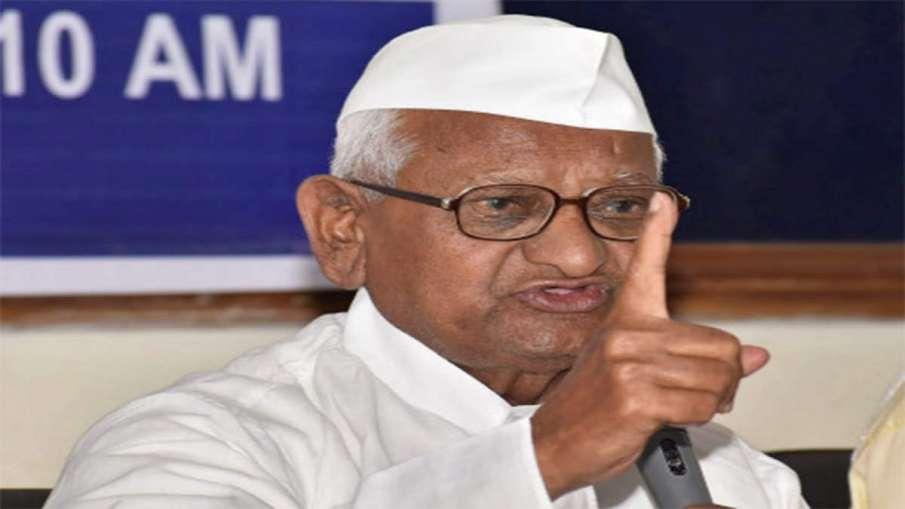 Anna Hazare, farmer protests, farm Bills 2020- India TV Hindi