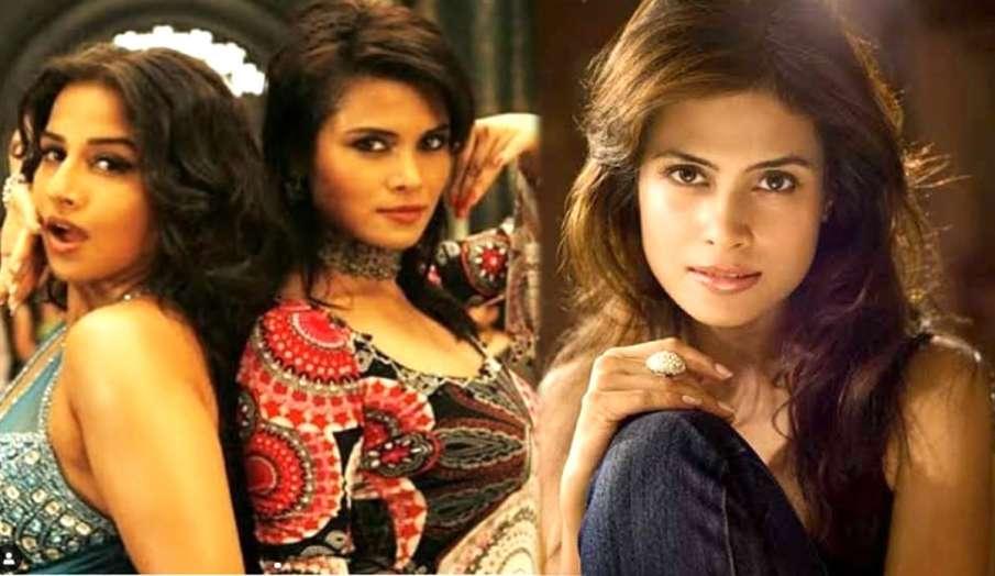 Arya Banerjee found dead - India TV Hindi