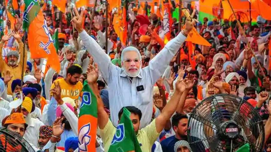 Tiwa Autonomous Council, Tiwa Autonomous Council BJP, Tiwa Autonomous Council Results- India TV Hindi