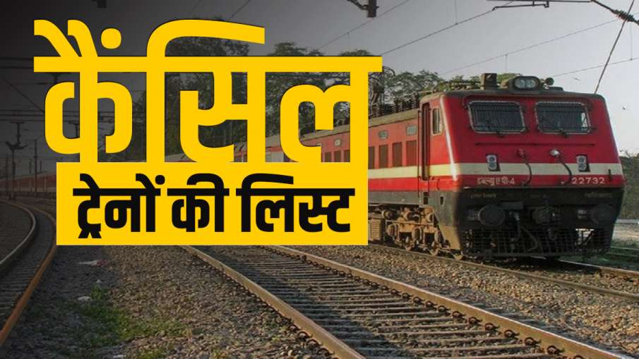 Indian railways IRCTC cancels these special train see the full list.  Railways canceled this special T-India TV Hindi