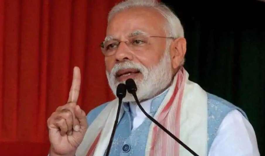 Prime Minister Narendra Modi will inaugurate Bhaupur Khurja DFC track on 29th December- India TV Hindi
