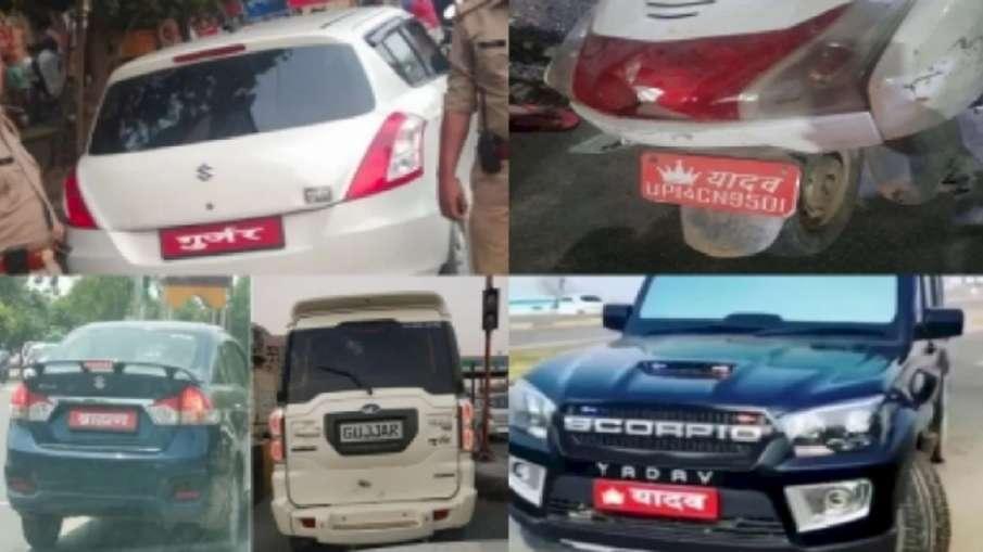Caste, religion stickers on vehicles ban in uttar pradesh, PMO- India TV Hindi