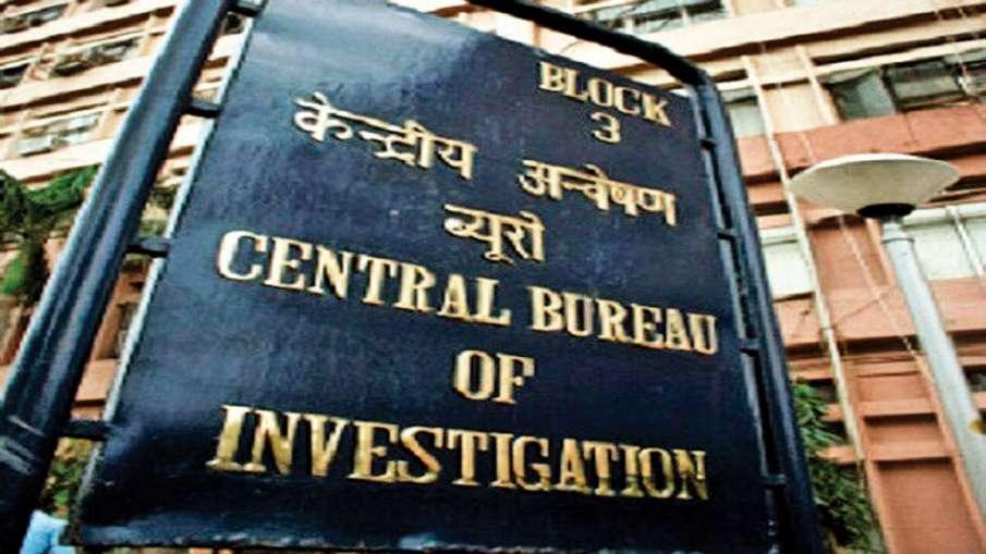 SBI, PNB, Bank of Baroda among banks cheated of Rs 525 crore, CBI registers 2 cases- India TV Hindi
