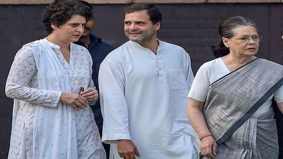कई राज्यों में नए...- India TV Hindi