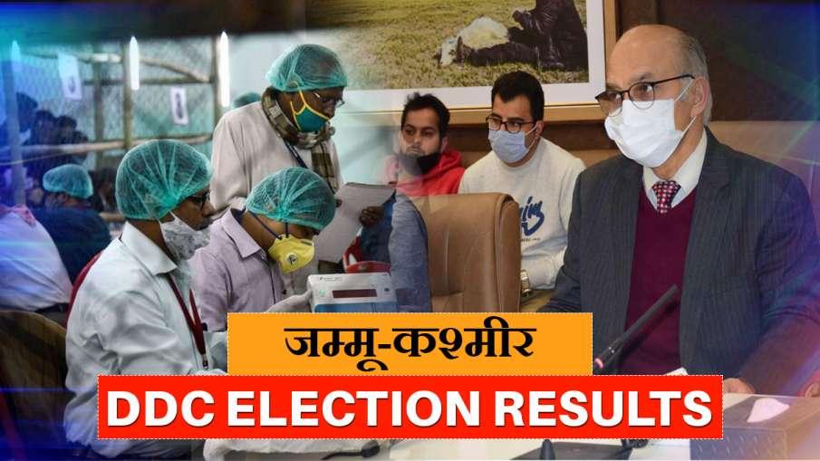कश्मीर घाटी में कई...- India TV Hindi