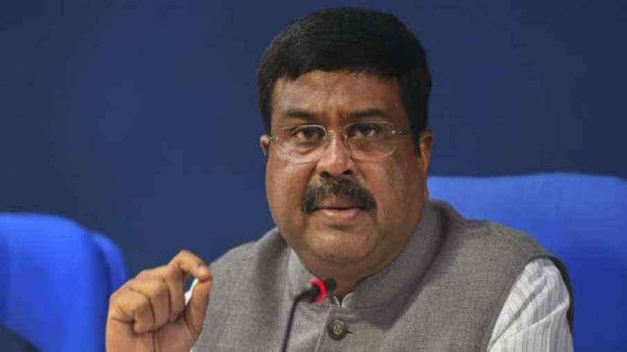 Dharmendra Pradhan, LPG Gas Price, lpg gas cylinder price,  oil companies- India TV Hindi