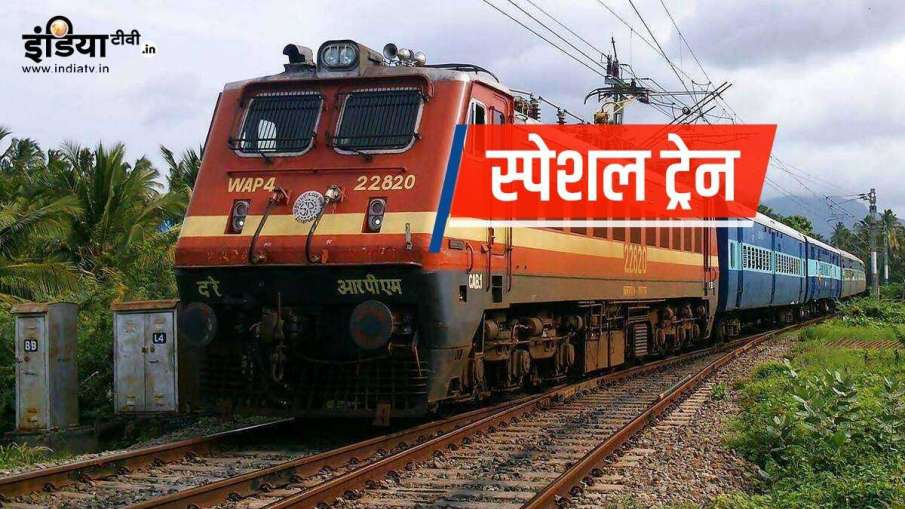 indian railways special festival trains list routes timings IRCTC ticket booking online details । रे- India TV Hindi