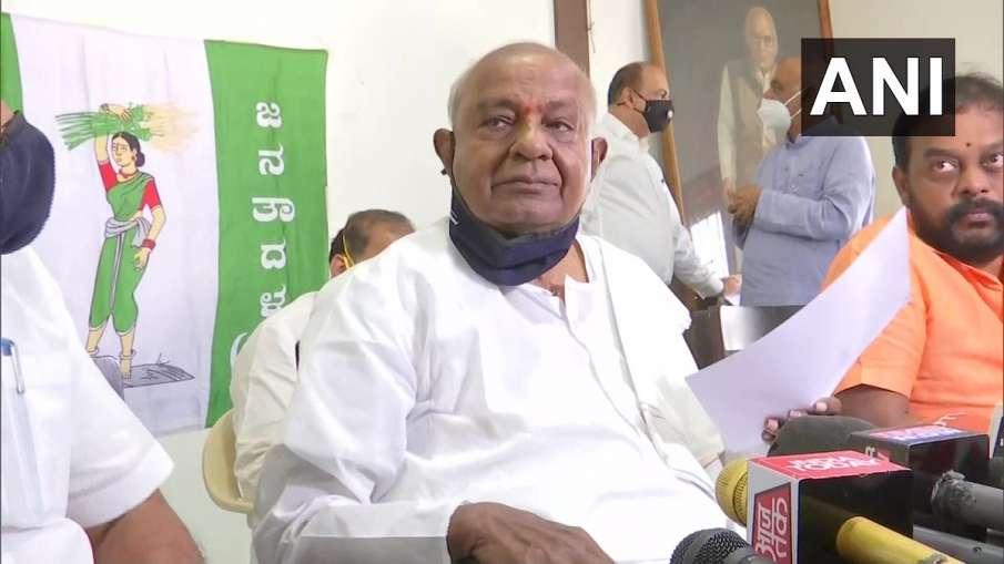 Congress wants to demolish JDS says former PM HD Deve Gowda पूर्व पीएम देवगौड़ा का कांग्रेस पर आरोप,- India TV Hindi