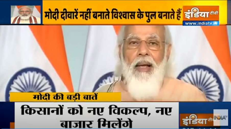 pm narendra modi speech farm laws ficci meeting big points.  PM Modi at FICCI annual meeting - India TV Hindi