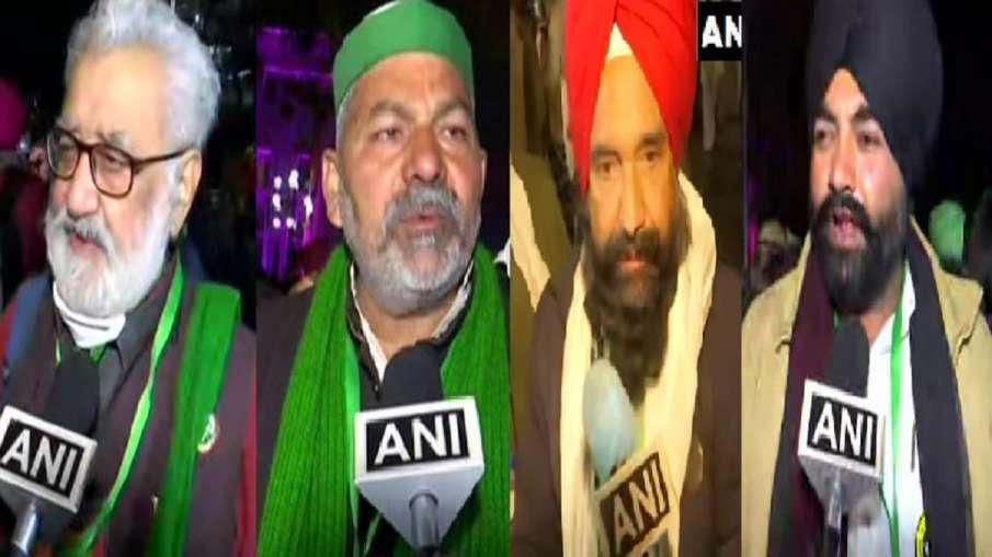 farmer leader Darshan Pal, Rakesh Tikait, Balkaran Singh Brar and Balwinder Singh- India TV Hindi