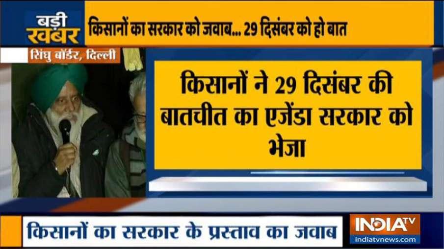 किसान आंदोलन: किसान 29 दिसंबर सुबह 11 बजे सरकार से बातचीत को तैयार- India TV Hindi