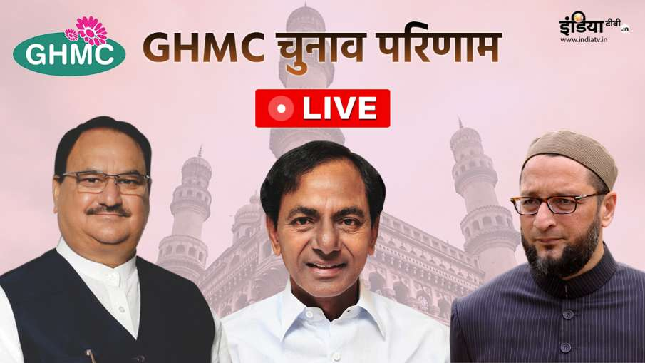 GHMC Hyderabad Municipal Corporation Election Results Live Updates GHMC Election Results Live: क्या - India TV Hindi