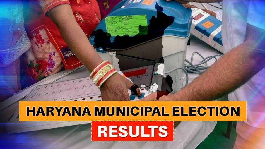 Haryana Elections- India TV Hindi