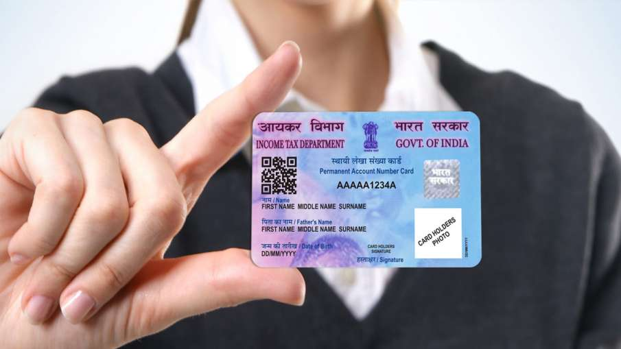 If you want to make any changes in Aadhaar Card, then take an appointment for free - India TV Hindi