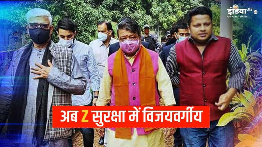 कैलाश विजयवर्गीय को...- India TV Hindi