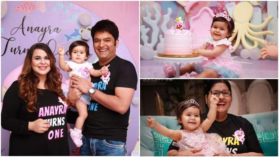 Happy Birthday Anayra- India TV Hindi