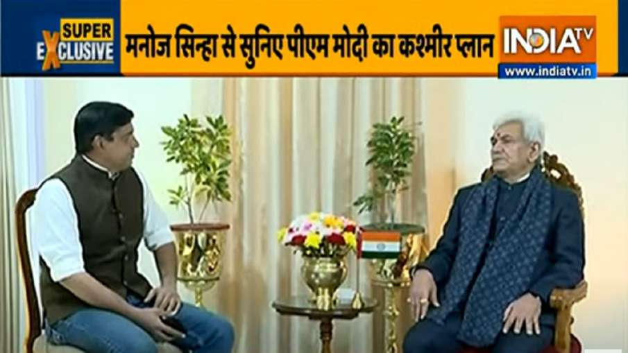 Jammu Kashmir LG Manoj Sinha says only political activities allowed not anti national  J&K में राजनी- India TV Hindi