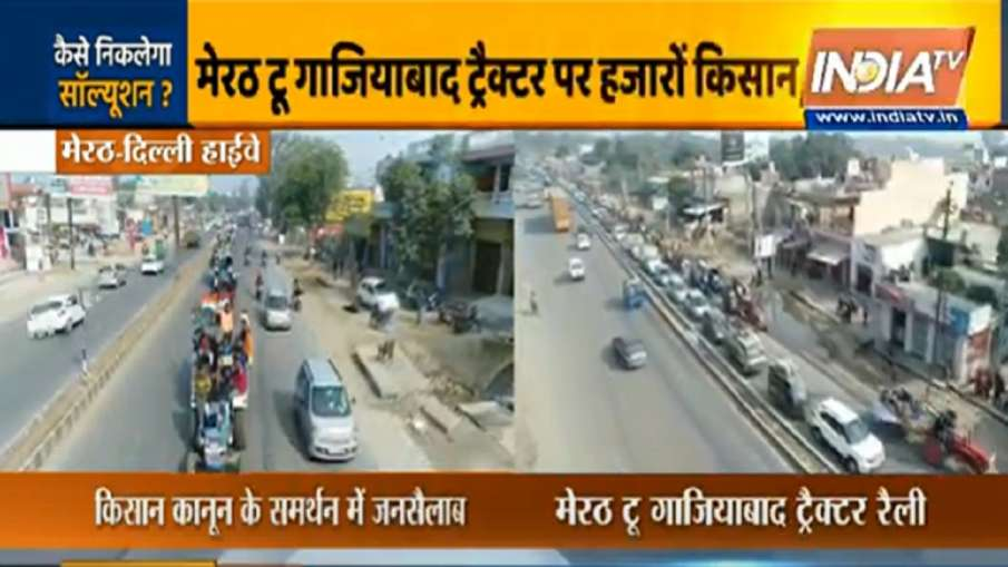 tractor rally in support of new agriculture law amid kisan andolan । किसान कानून के समर्थन में बहुत - India TV Hindi