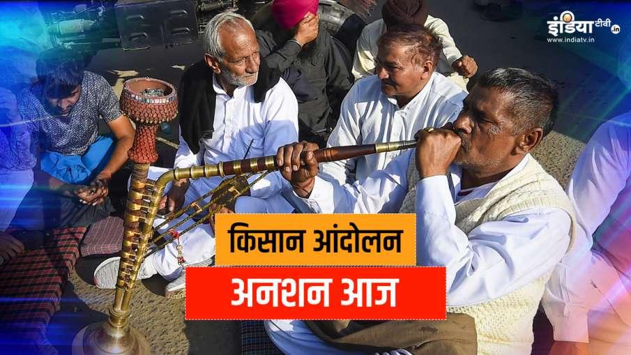 किसान आंदोलन LIVE: बढ़ती...- India TV Hindi