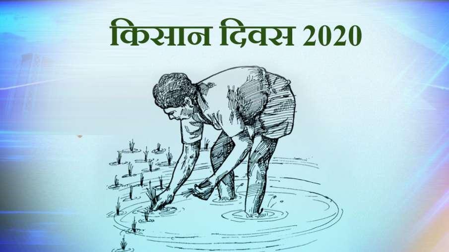 National Farmers Day: Farmer Movement ...- India TV Hindi