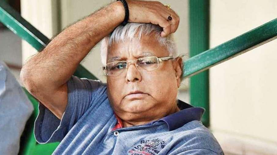 RJD leader Lalu Prasad Yadav, Lalu Prasad Yadav admit in RIMS, Lalu Prasad Yadav health issue, Lalu - India TV Hindi