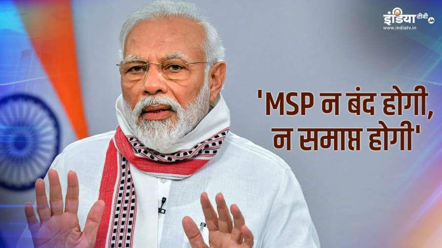 Amidst the peasant movement ...- India TV Hindi