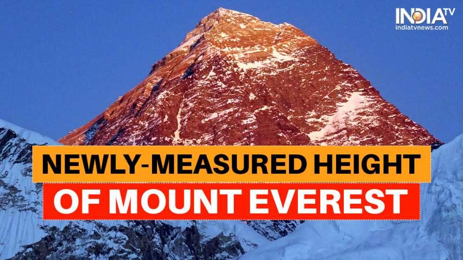 नेपाल ने Mount Everest की नई...- India TV Hindi