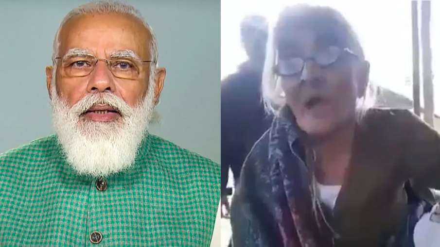 Old Woman Land Modi, Woman Land Modi, Woman Land Modi Video, Woman Viral Farmer Modi- India TV Hindi