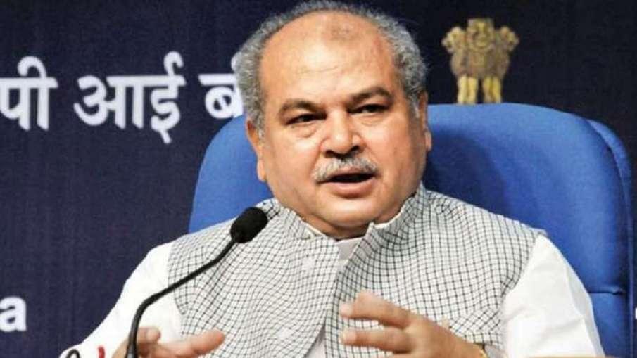 कृषि मंत्री नरेंद्र सिंह तोमर किसानों से आंदोलन वापस लेने की अपील करेंगे- India TV Hindi