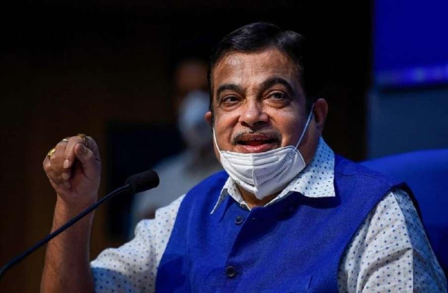 किसानों को तीनों कानूनों पर चर्चा करनी चाहिए, कुछ लोग गुमराह कर रहे हैं: नितिन गडकरी- India TV Hindi