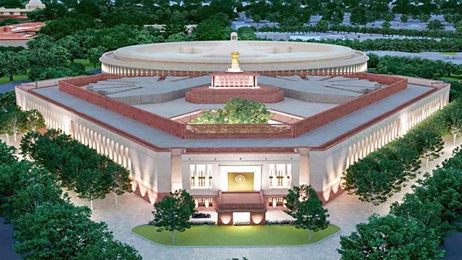 10 things new Parliament building, lay foundation of New parliament, new Parliament building- India TV Hindi