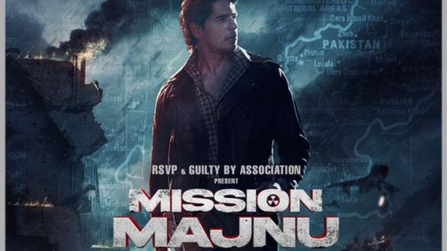 mission majnu, sidharth malhotra, rashmika mandana- India TV Hindi