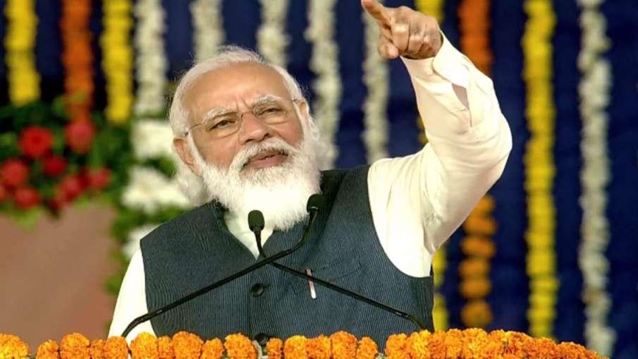 किसानों को भ्रमित करने की चल रही साजिश, उनके शंका के समाधान के लिए सरकार 24 घंटे तैयार- पीएम मोदी- India TV Hindi