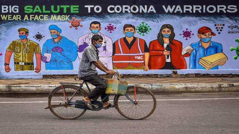 good news active coronavirus cases in india low in past 136 days । कोरोना से जुड़ी अच्छी खबर! देश मे- India TV Hindi