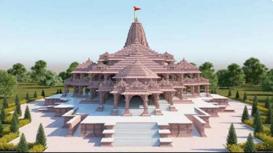 अयोध्या में राम मंदिर के निर्माण का काम 15 दिसंबर से हो सकता है शुरू- India TV Hindi