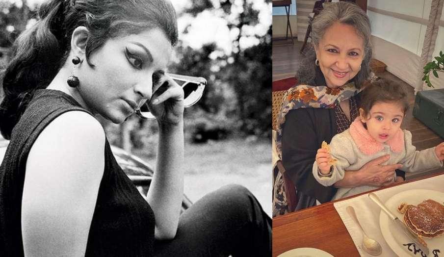 शर्मिला टेगौर के जन्मदिन पर करीना कपूर ने खूबसूरत अंदाज में किया विश, सोहा अली खान ने लिखा इमोशनल पो- India TV Hindi