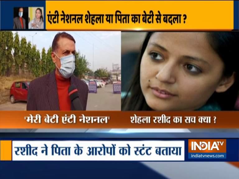 shehla rashid- India TV Hindi