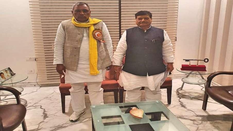 Shivpal Singh Yadav and Om Prakash Rajbhar- India TV Hindi
