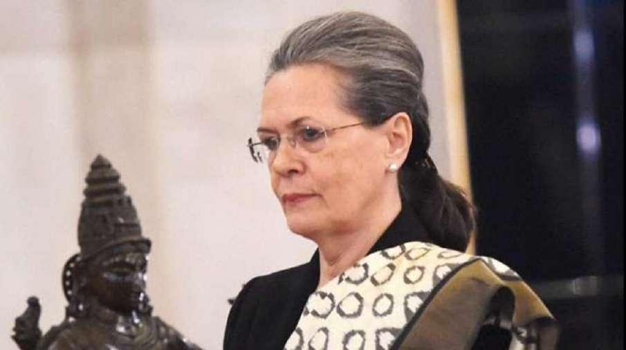 congress sonia gandhi meeting with senior leaders latest news । सोनिया गांधी के साथ वरिष्ठ नेताओं की- India TV Hindi