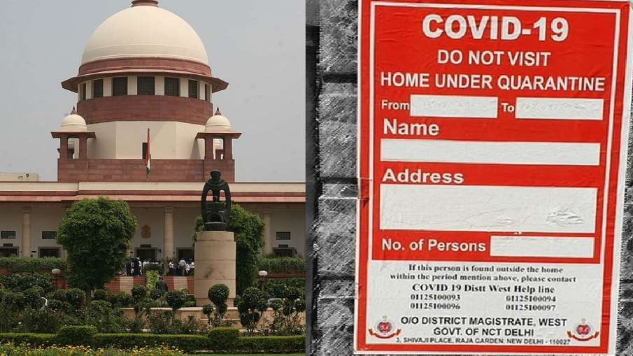 States, UTs not required to affix posters outside residence of COVID patients, says SC.jpg- India TV Hindi