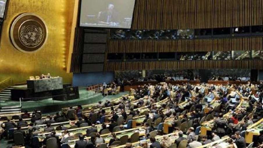 संयुक्त राष्ट्र ने प्रस्ताव में अफगान शांति वार्ता का समर्थन किया - India TV Hindi