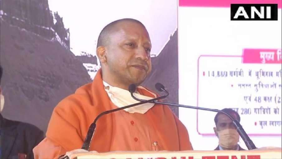 UP CM Yogi adityanath inaugurate kailash mansarovar bhavan ghaziabad know its features specialty- India TV Hindi