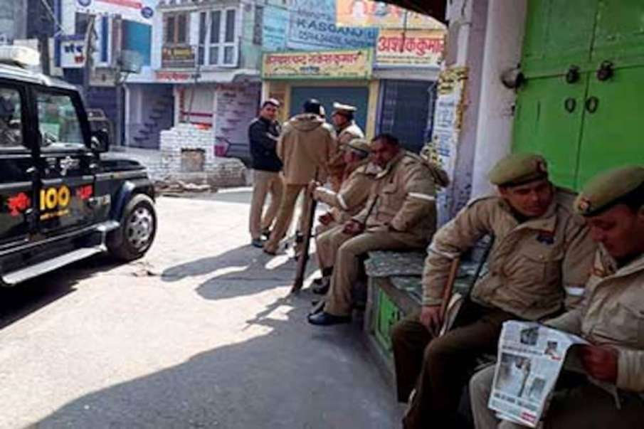 Man held for kidnapping, forcibly marrying minor- India TV Hindi