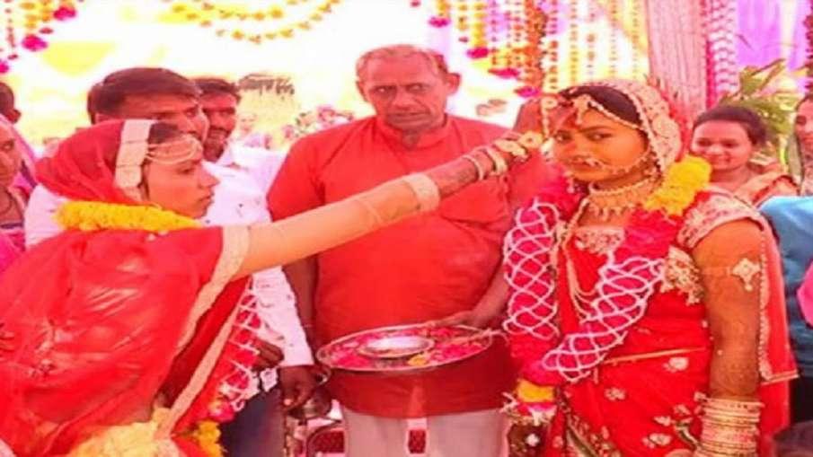 Wedding ritual- India TV Hindi