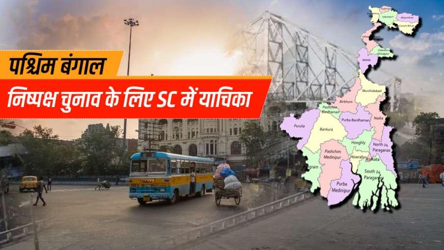 पश्चिम बंगाल में...- India TV Hindi