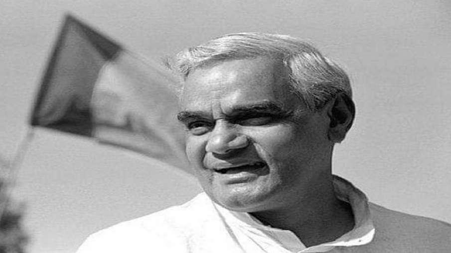 Atal Bihari Vajpayee speeches.  Atal Bihari Vajpayee: Atal was known for his eloquence, read - India TV Hindi