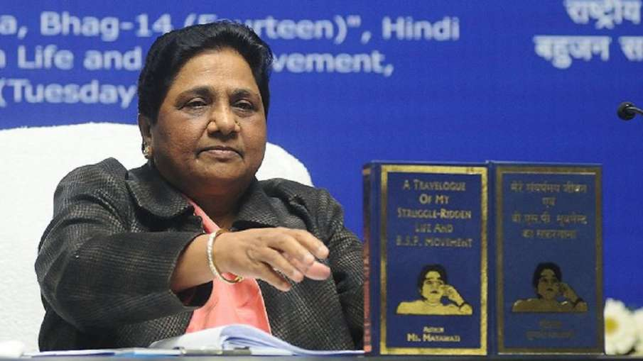 mayawati asks to narendra modi govt to take back farm laws on her birthday आज है मायावती का जन्मदिन,- India TV Hindi