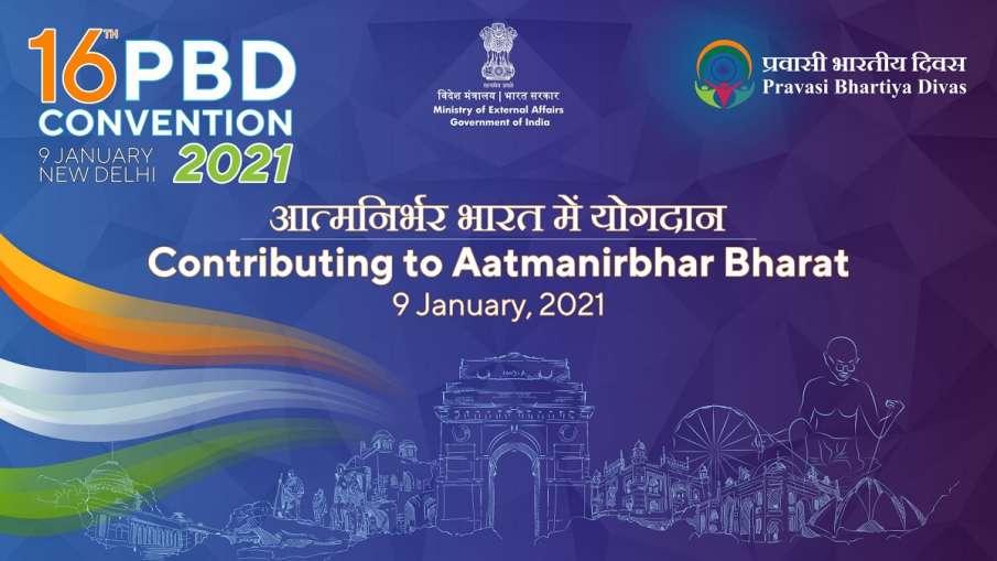 16th Pravasi Bharatiya Divas theme contributing to aatmanirbhar bharat convention held virtually on - India TV Hindi