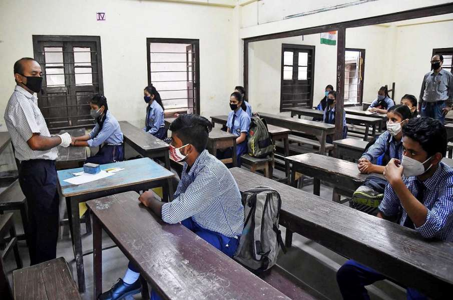 BMC gives permission to various academic boards to...- India TV Hindi